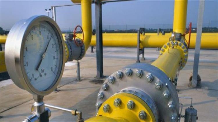 """""""Φυσικό αέριο : Πορεία και προοπτικές"""""""